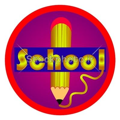 طراحی آرم یا لوگو برای مدرسه - آرم و لوگو - طراحی و چاپ - استوک ...طراحی آرم یا لوگو برای مدرسه - آرم و لوگو - طراحی و چاپ - استوک فوتو - خرید و فروش عکس طرح گرافیک